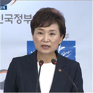 무주택자,정부,주택,서울,9억
