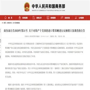 중국,조사