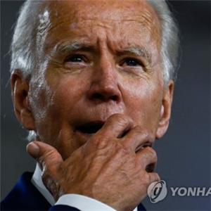 부통령,바이든,상원의원,해리스,후보,통신,발표,후보군