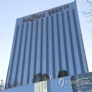 펀드,도쿄,한국투자증권