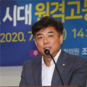개인,주총,김병욱,전자투표,의원