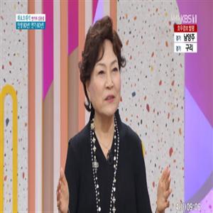 김용림,운동,배우