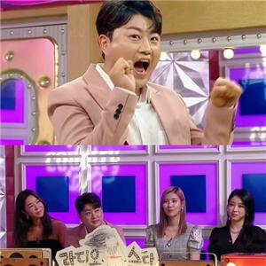 스테파니,이혜영,김호중,예정,앤더슨,브래디,부자
