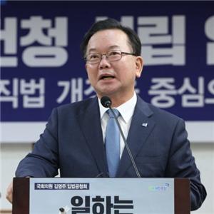 김부겸,아내,교수,오빠