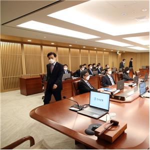 상승,부동산가격,금융통화위원회