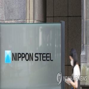 일본,기업,압류,자산,한국,이날