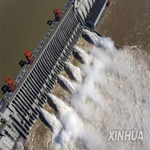 창장,수위,홍수,저장성,하구핏,당국,중국