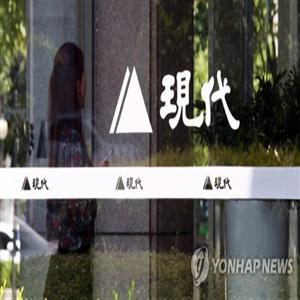 북한,현대그룹,추모식,회장