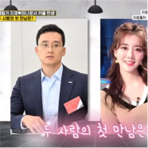 아나운서,부사장,김민형,SBS