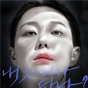 포스터,디바,이유영,공개