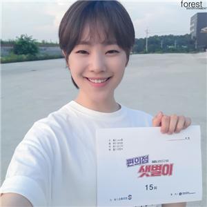 편의점,샛별,김민주,모두,김유정,SBS