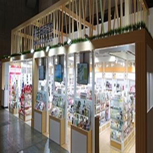일본,보노톡스,화장품