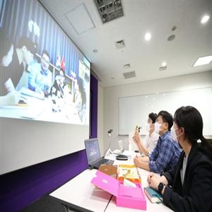 전시회,코엑스,온라인,베트남