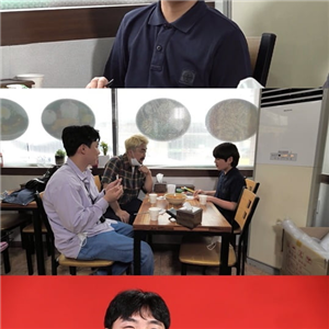 유병재,김강훈,유규선,사람,차이,나이