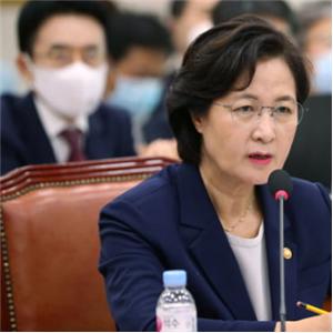 수사,한동훈,기자,추미애,장관,검찰