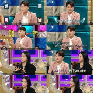 김호중,라스,소연,데뷔