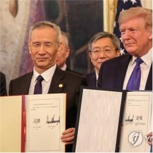 중국,무역,미국,1단계,합의,이행,압박,홍콩