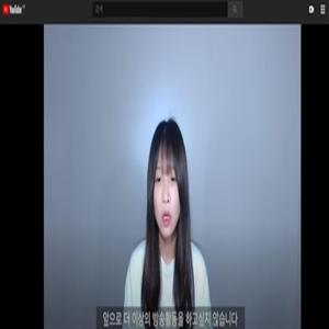 광고,표시,처벌,유튜브,채널,대가,경제적,연합뉴스,사업주