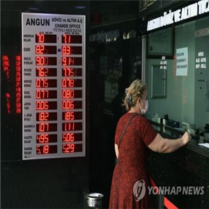 터키,달러,리라,가치,금리,하락,총재,통신,외화보유액,중앙은행