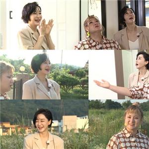 주택,전주,출격,김혜은,매물,인테리어,단독
