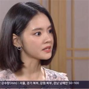 강태인,오혜원