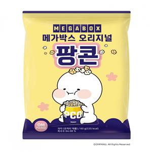 메가박스,편의점,팝콘,콜라보