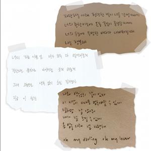 디어클라우드,공개,발매