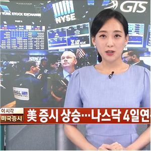 상승,하락,마감,발표,혼조,동영상,목요일