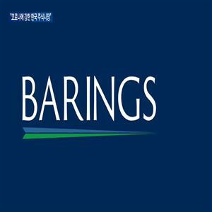 글로벌,한국,증시,베어링자산운용,분석,중국