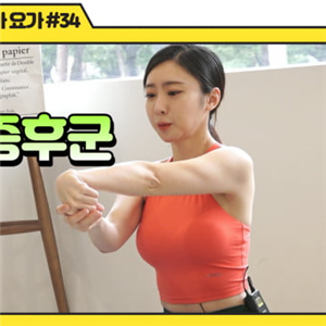 한경닷컴,손가락,요가