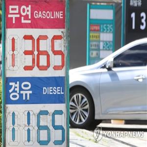 휘발유,가격,국제유가,기름값,지난주