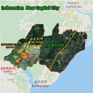 인도네시아,신수도,건설,정부,이전,한국,수도,도시,계획,부지