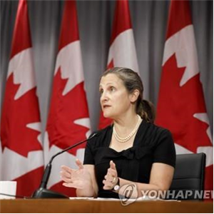 캐나다,미국,관세,부과,보복관세,알루미늄,정부