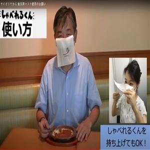 마스크,냅킨,식사,일본,사이,비말