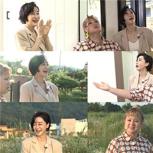 주택,홈즈,단독,전주,박나래,김혜은