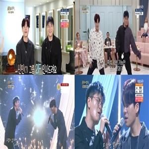 2F,신용재,김원주,무대