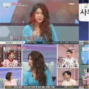 최혁주,사위,동치미,뮤지컬,레베카,선우용