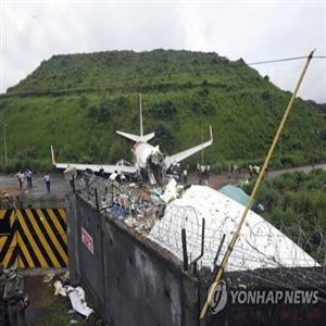 활주로,사고,공항,인도,사고기,착륙,승객,코지코드,폭우