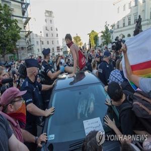 폴란드,마르고트,성소수자,동상,경찰