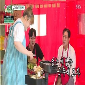 이국주,시청률,국주,아이,포장마차,박성웅,정미애,최고,새끼