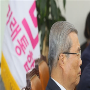 호남,김종인,위원장,통합