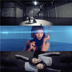 효린,9LIVES,공개,미니앨범