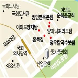 여의도,식당,중기중앙회,메뉴,제공
