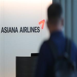 협상,현산,대면,아시아나항공,채권단