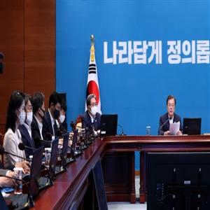 김조원,청와대,수석,강남,참모진