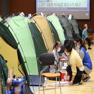 태풍,서울,시설피해,경남,이날,이재민