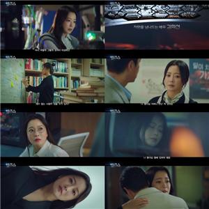 김희선,윤태,앨리스,박진겸,티저,다른,매력