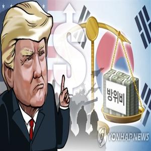 한국,감축,트럼프,주한미군,당국자,고위,대한