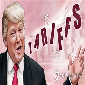트럼프,무역,대선,대통령,관세,캐나다,중국,대한,서명