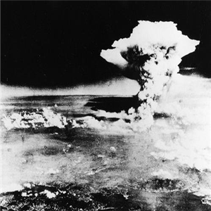 비준,핵무기금지조약,일본
